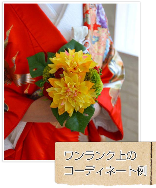 和装用髪飾り 髪飾り【花】陽炎(かげろう)