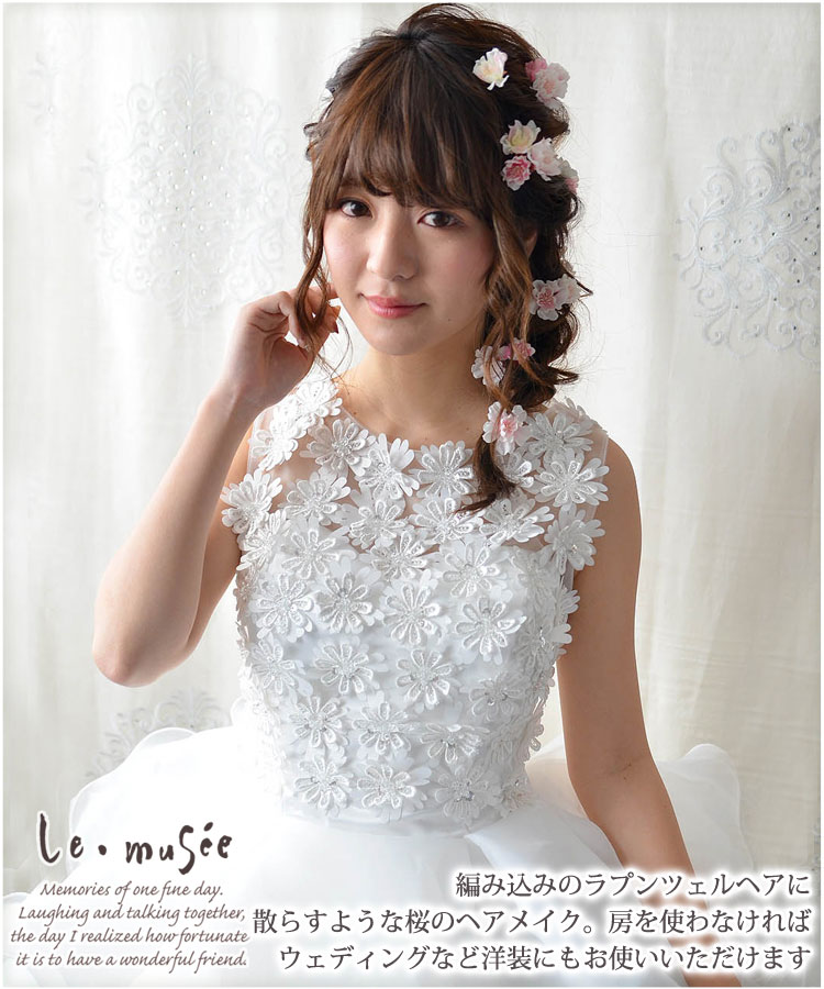 髪飾り和装用桜