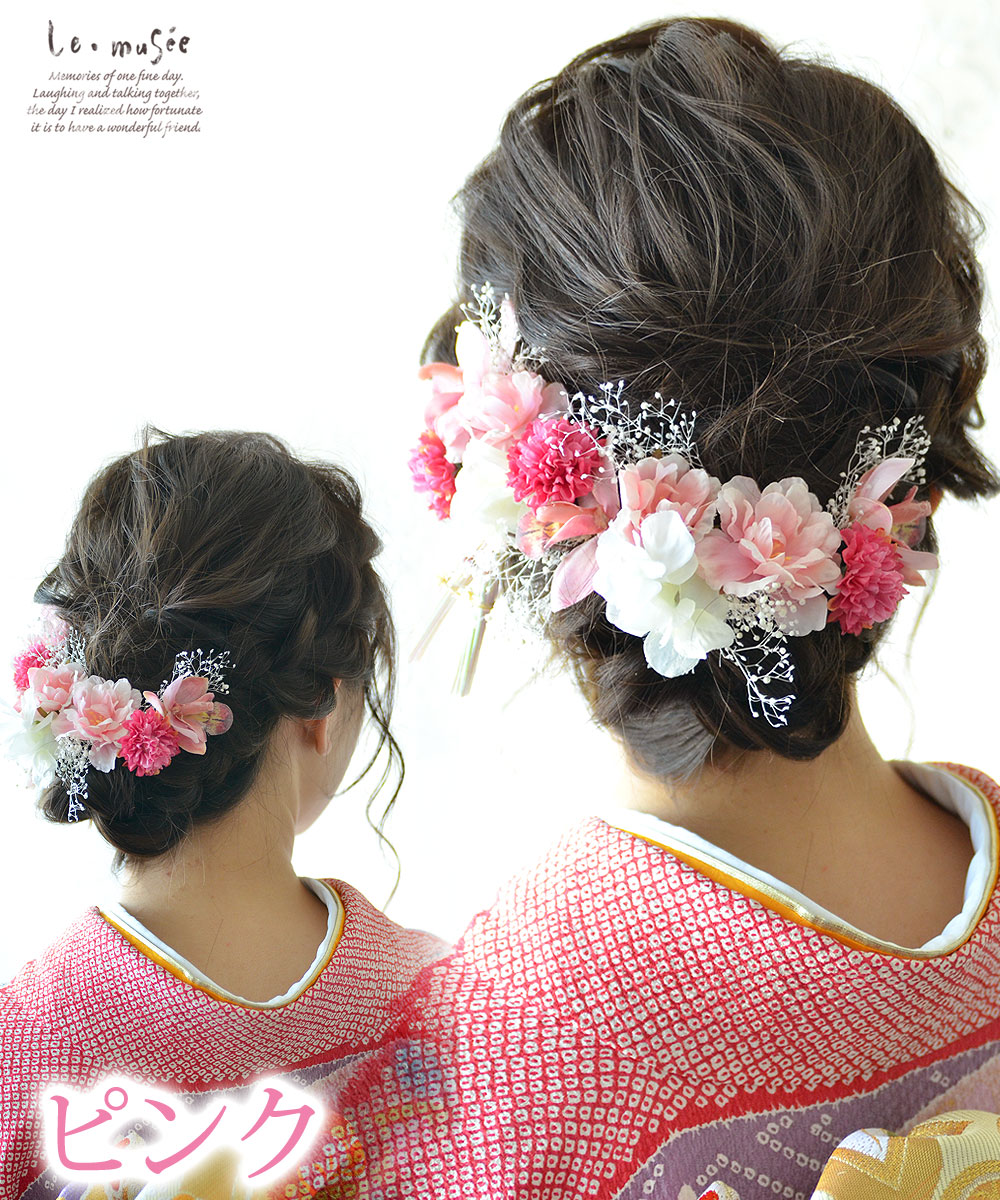 髪飾り【花】彩香さいか