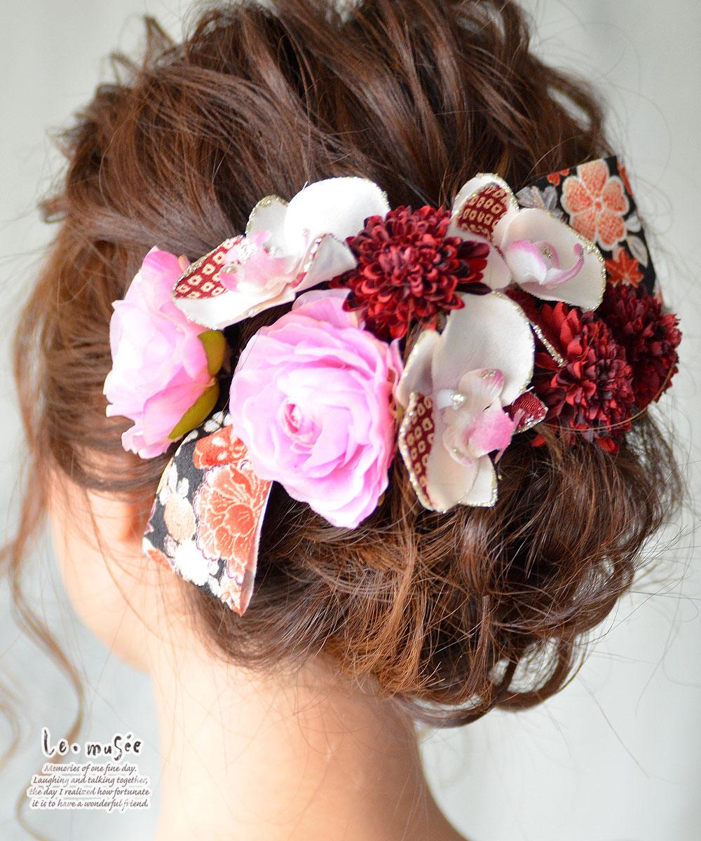 和装 髪飾り 造花 胡蝶蘭 小町 こまち