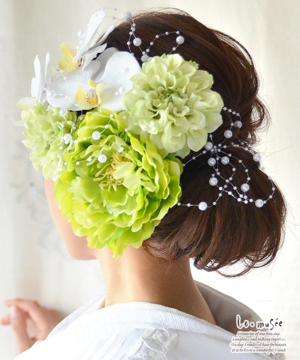 和装 髪飾り 造花 翡翠花
