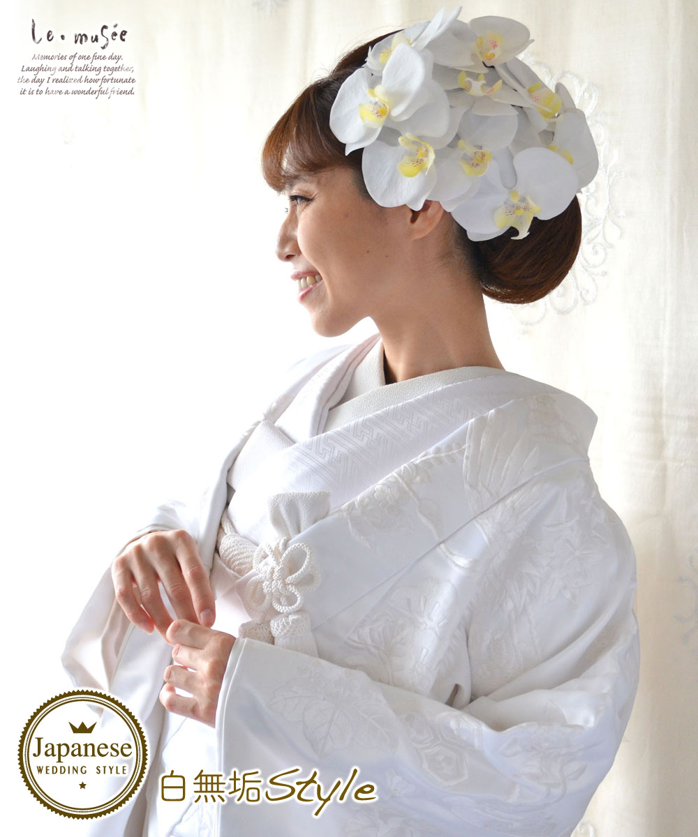 和装 髪飾り 造花 胡蝶蘭 10りん