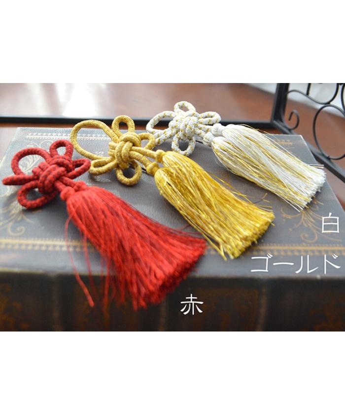 【成人式・和装用髪飾り タッセル(房) 花房(はなふさ)