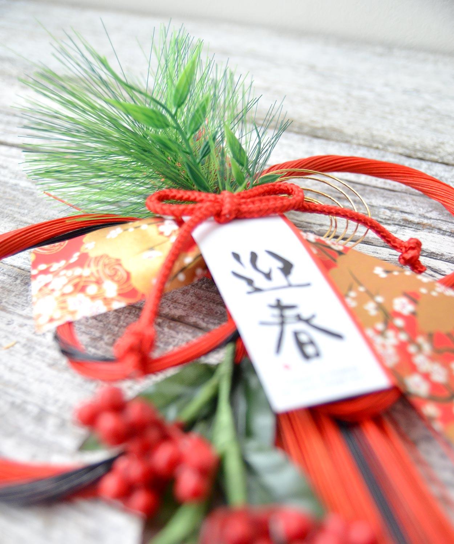 正月飾り 水引きしめ縄 しめ飾り