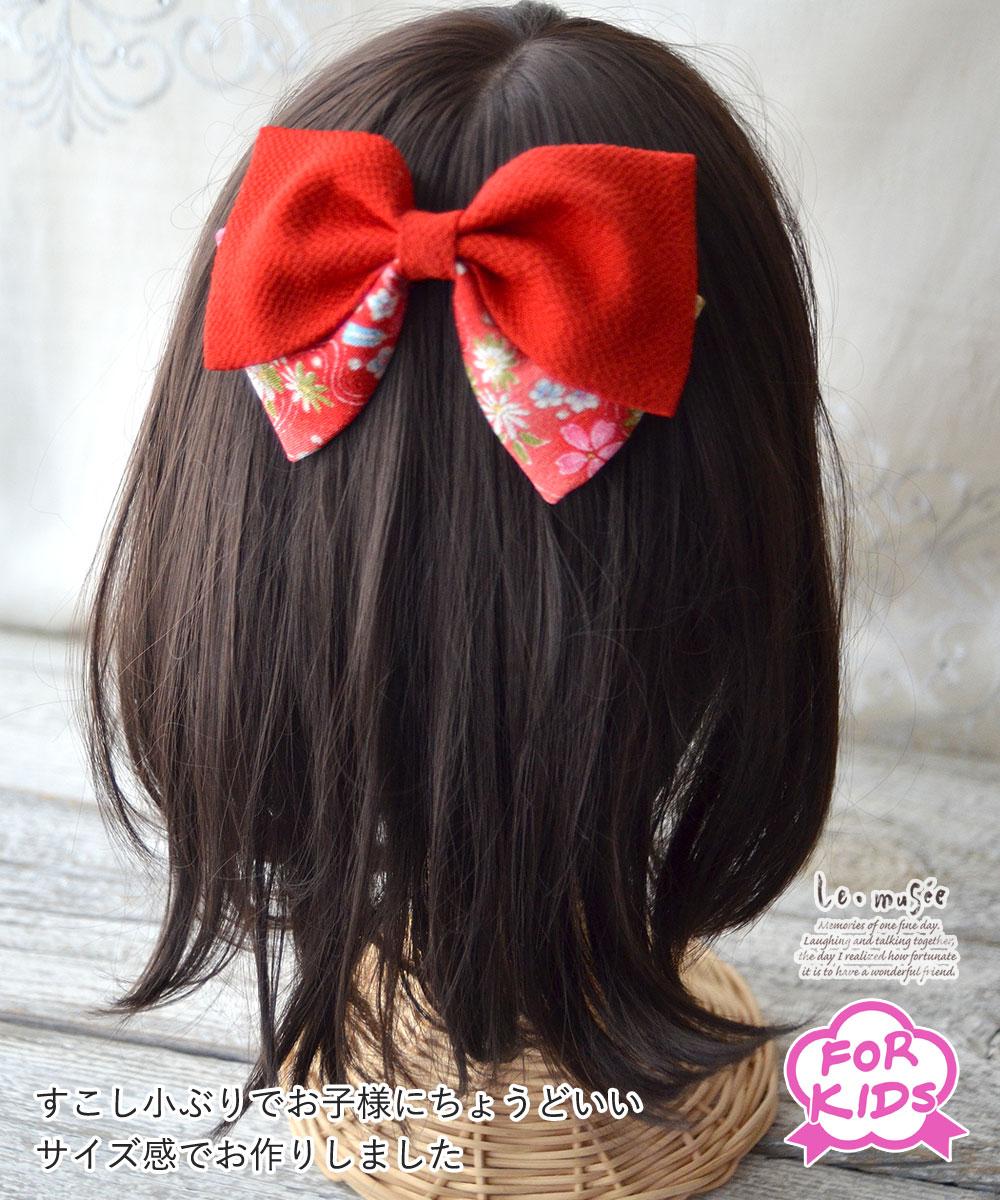 袴 髪飾り 子供用  ちりめんシンプルリボン 全3色