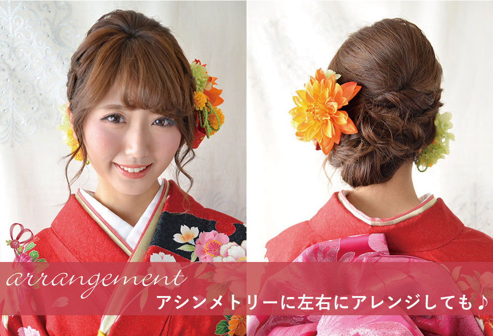 ヘッドドレス成人式 髪飾り【楓 かえで】小春シリーズ