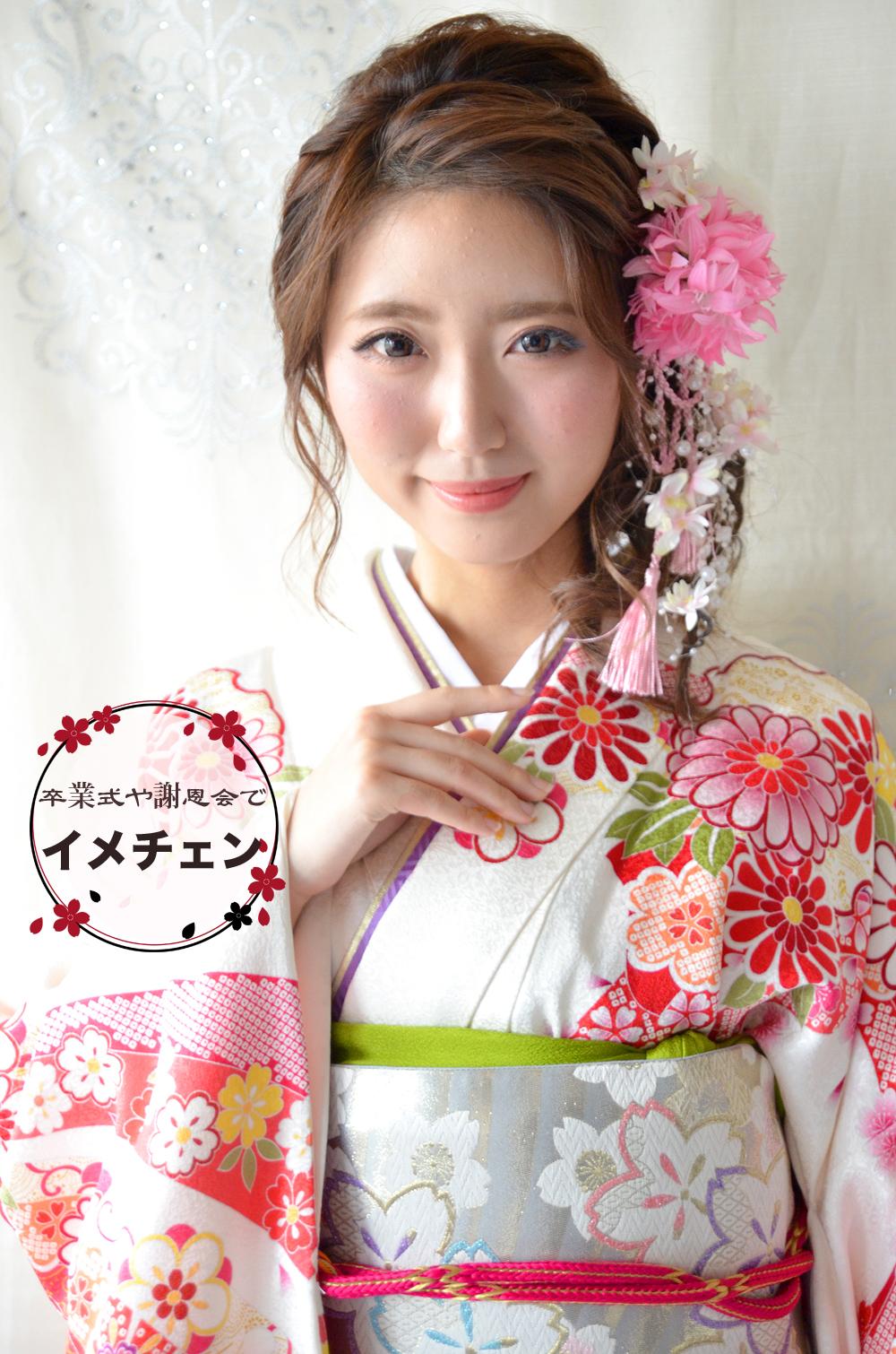 ヘッドドレス成人式 髪飾り【凜 りん】小春シリーズ