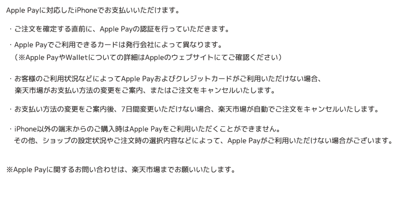 中古スロット実機販売leslo|Apple Pay
