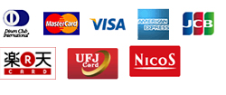 クレジット決済は以下のカードがご利用可能です