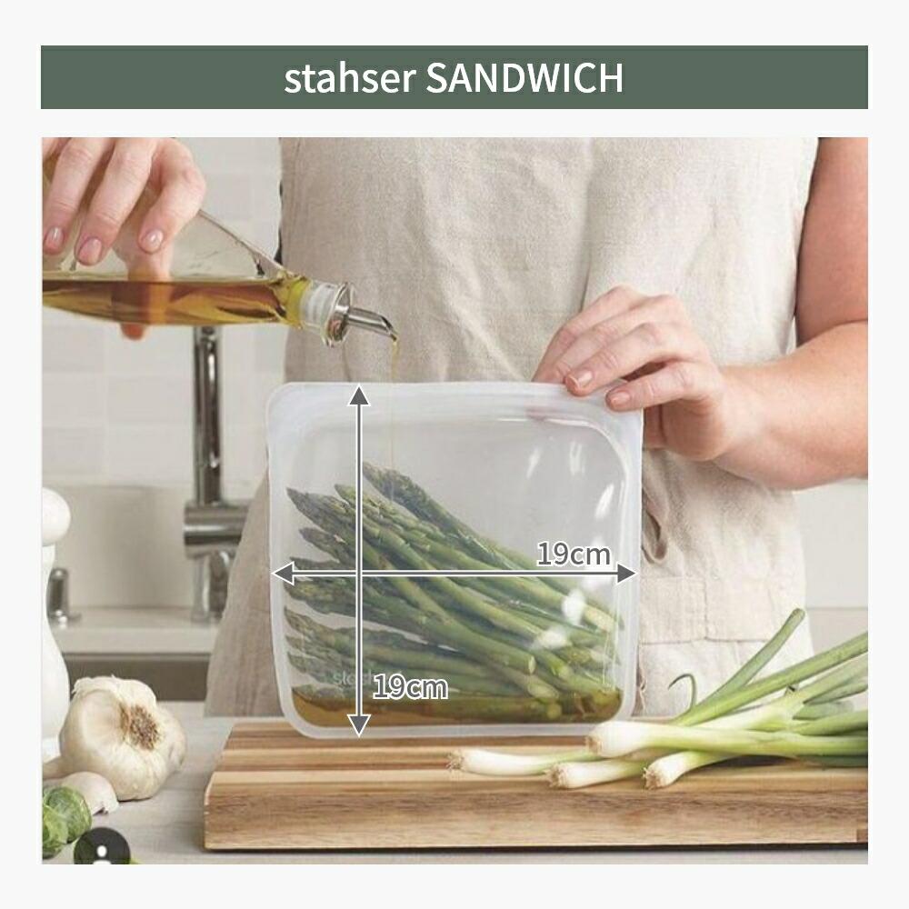 stasher シリコン製 調理&保存容器