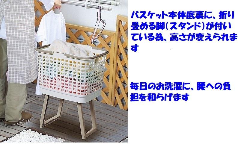 Shop top 1621816633