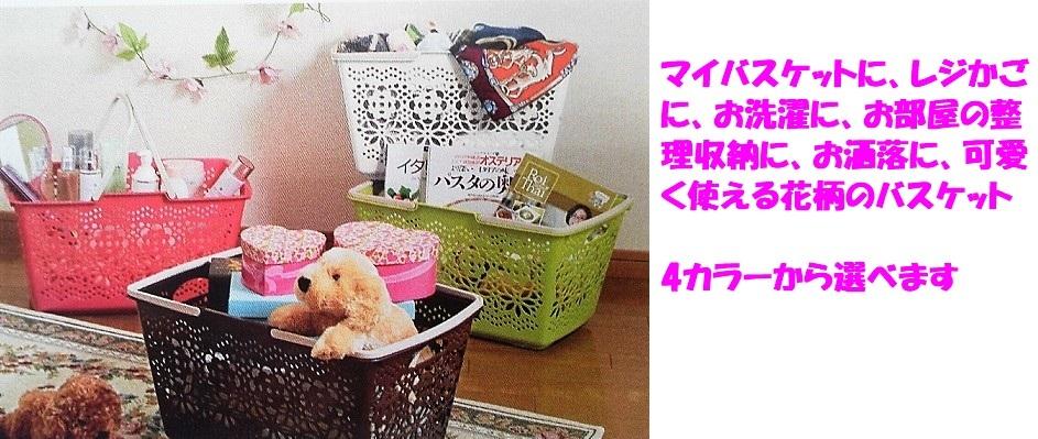 Shop top 1621816816