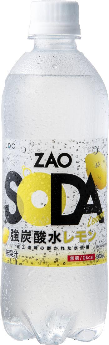 強炭酸水レモン