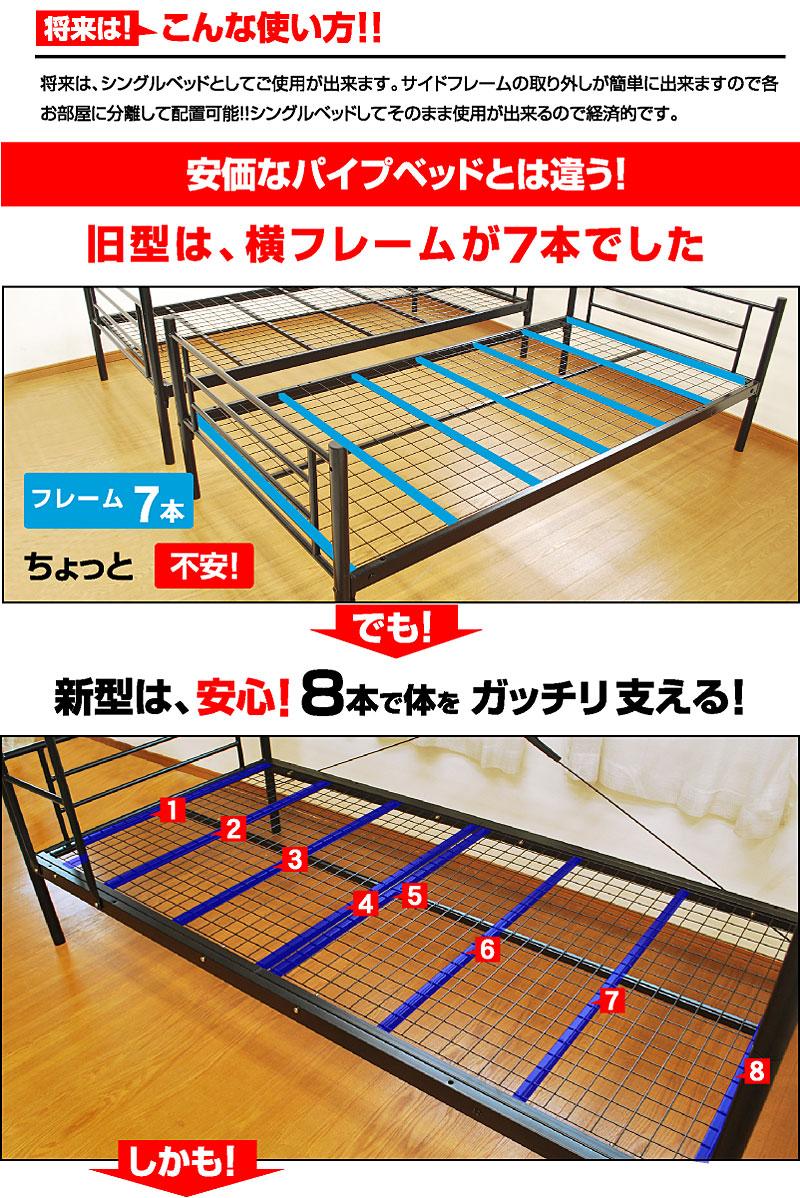 2段ベッド二段ベッド2段ベッドベット子供部屋子供ベッド2段ベット寮仮眠ベッド