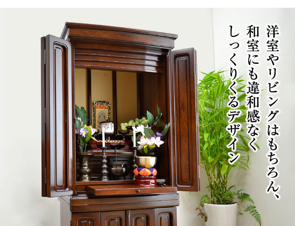 仏壇 ミニ モダン 唐木 15号 紫檀 ブラウン マンション