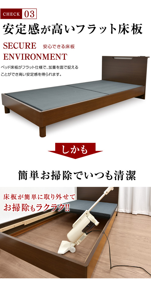 宮棚・コンセント付き収納付きベッド ハッピーディ