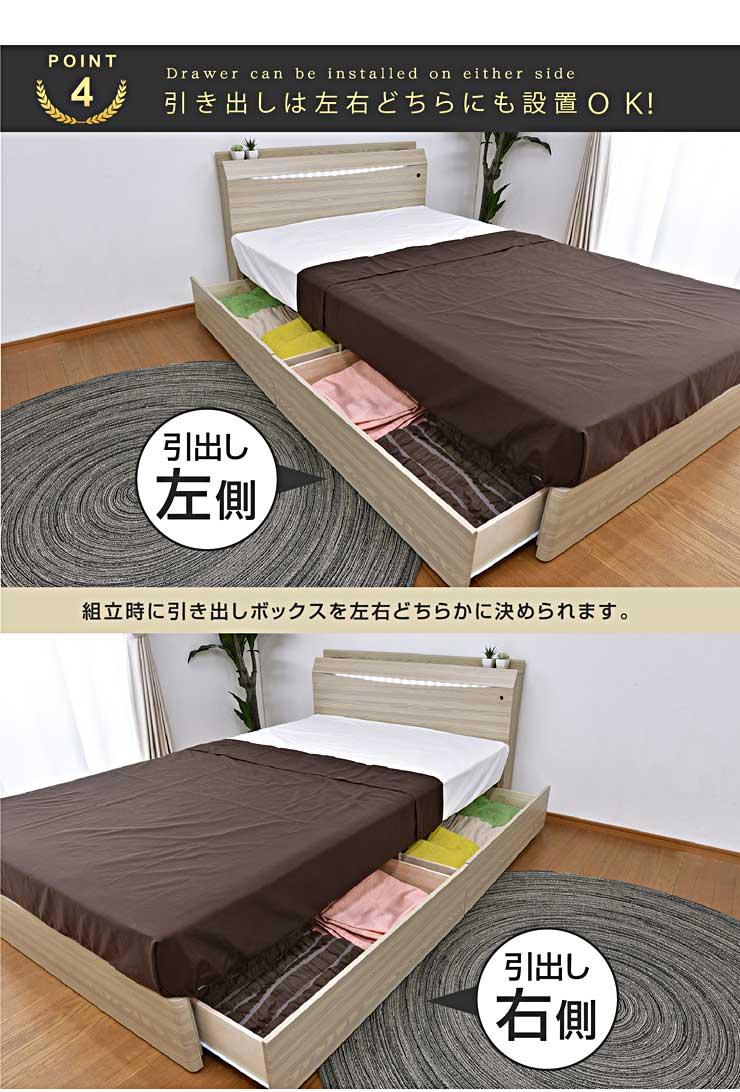 収納ベッド プライドZ
