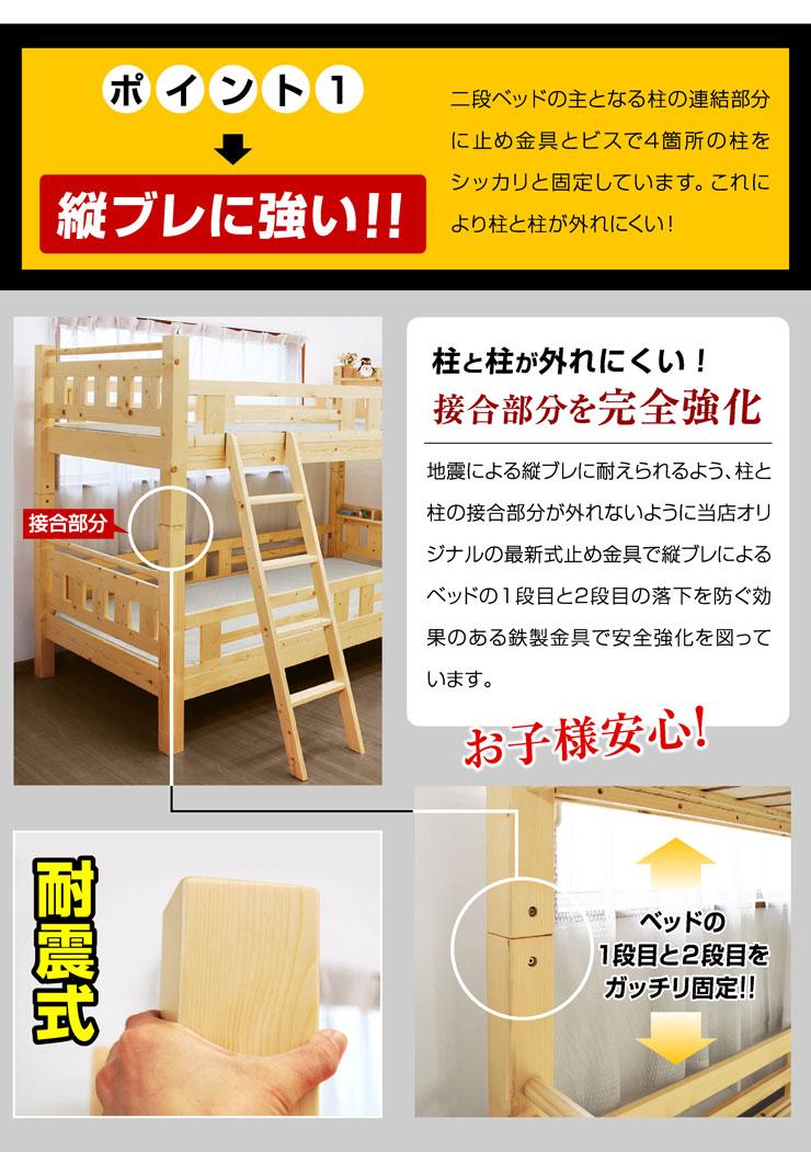 2段ベッド二段ベッド2段ベッド