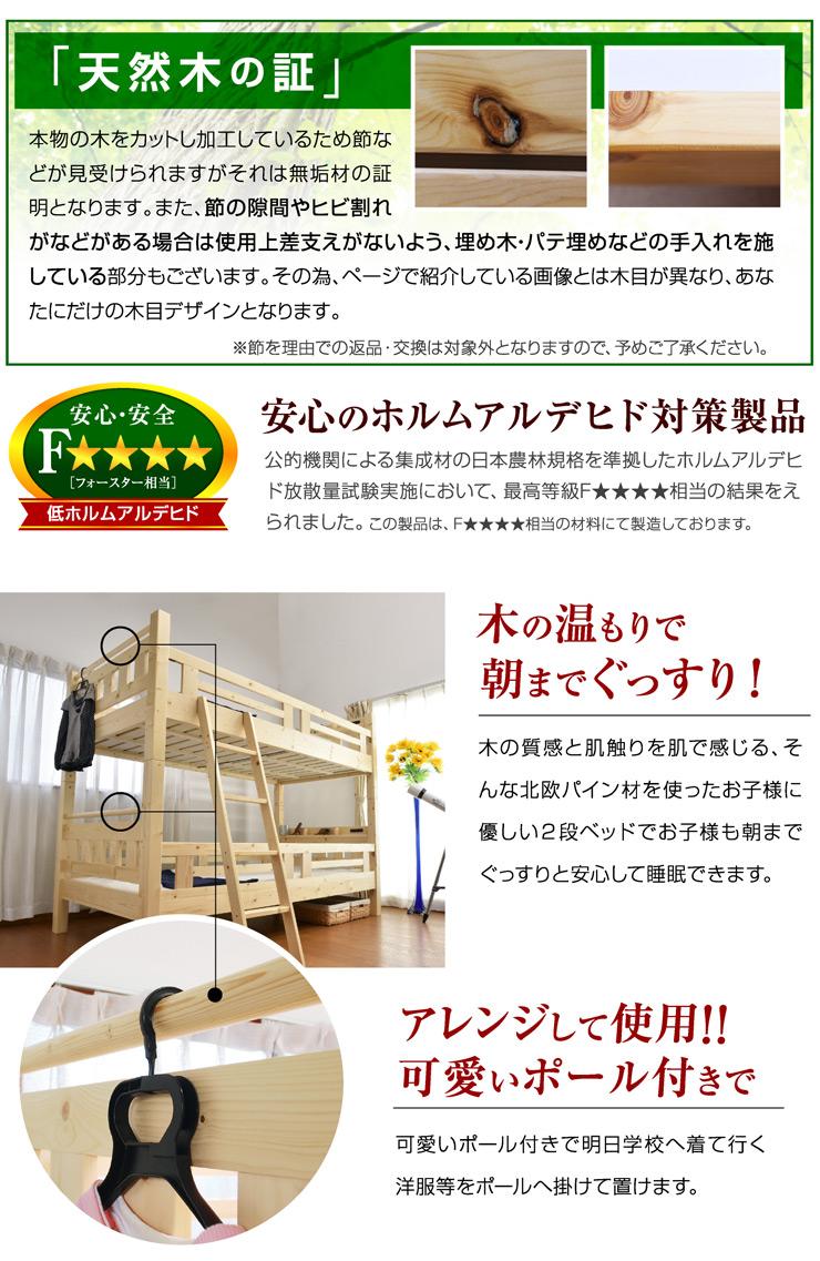 2段ベッド二段ベッド2段ベッドベット子供部屋木製安全すのこ子供ベッドト寮仮眠ベッド天然木激安