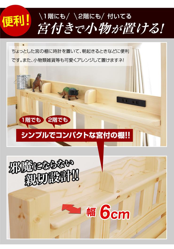 2段ベッド二段ベッド2段ベッドベット子供部屋木製安全すのこ子供ベッド寮仮眠ベッド天然木激安