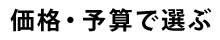 ~1,999円