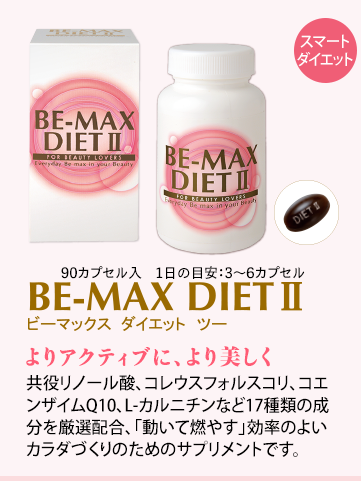 BE-MAX DIET 2