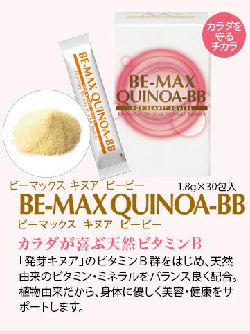 BE-MAX QUINOA BB