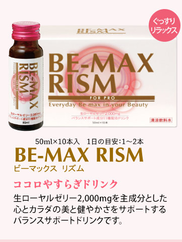 BE-MAX RISM