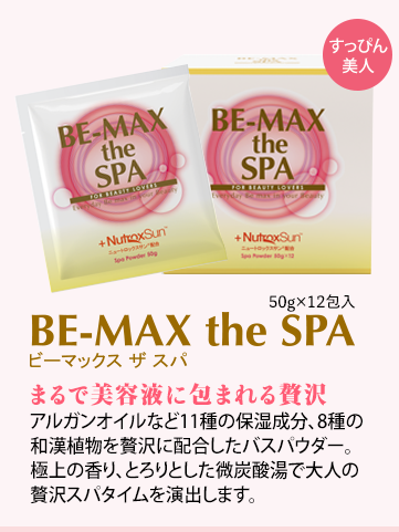 BE-MAX the SPA