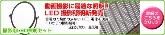 照明セットを使用した撮影サンプル画像から選択したい方