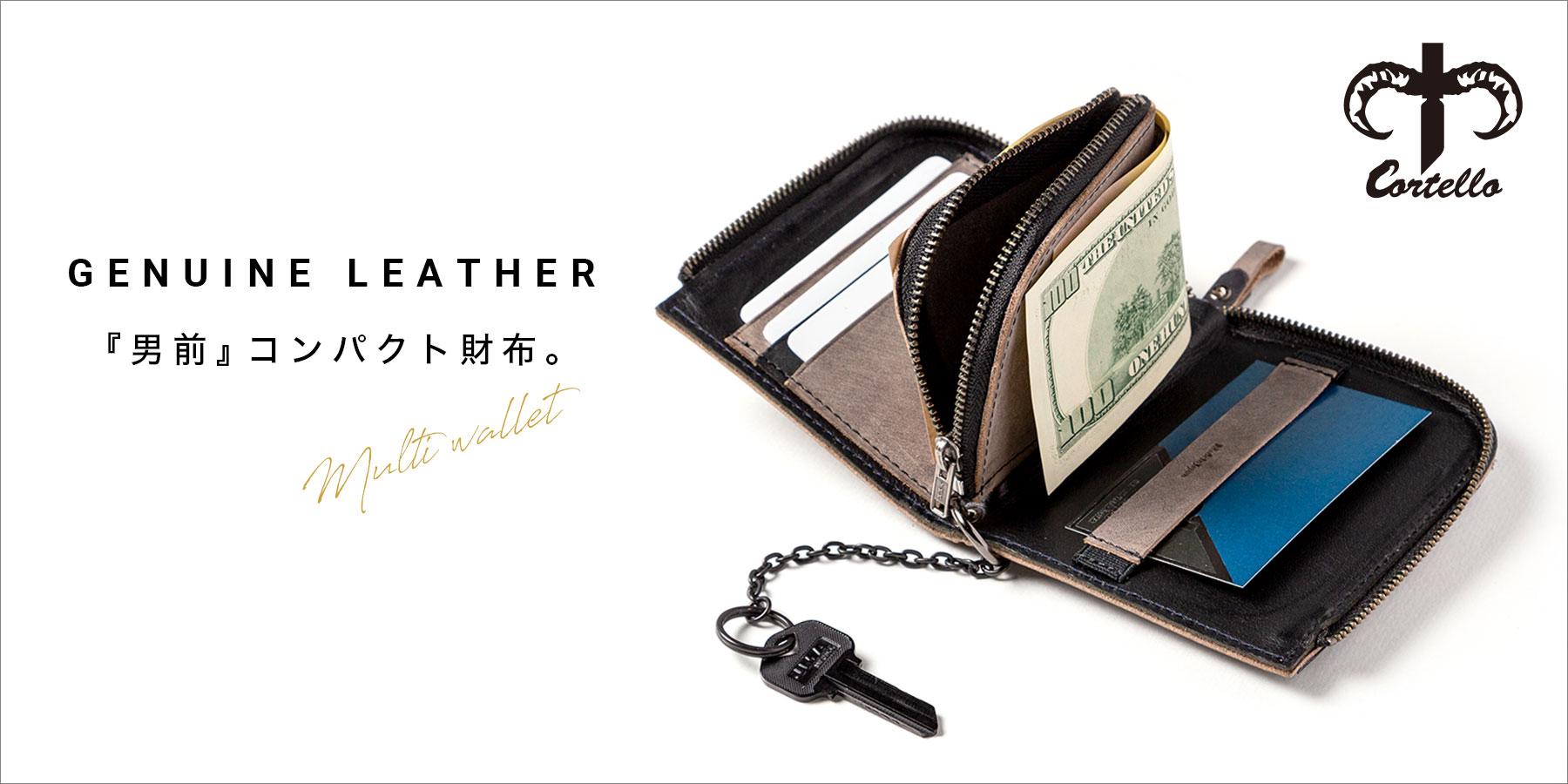 二つ折り財布 L字ファスナー コンパクト 本牛革 レザー 日本製 メンズ コルテロ cortello