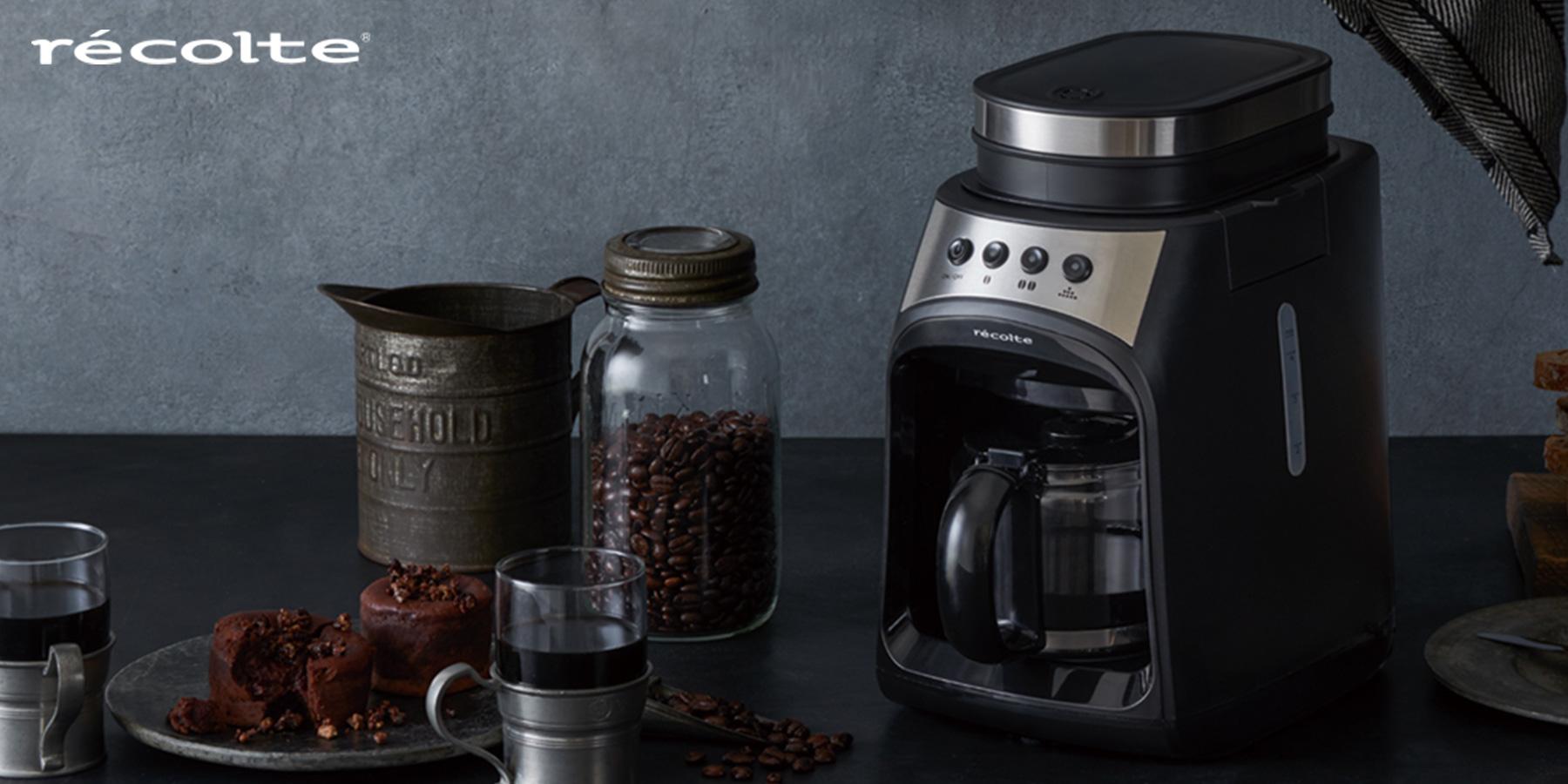 コーヒーメーカー おしゃれ 全自動 ミル 電動 デザイン家電 レコルト グラインド & ドリップコーヒーメーカー フィーカ