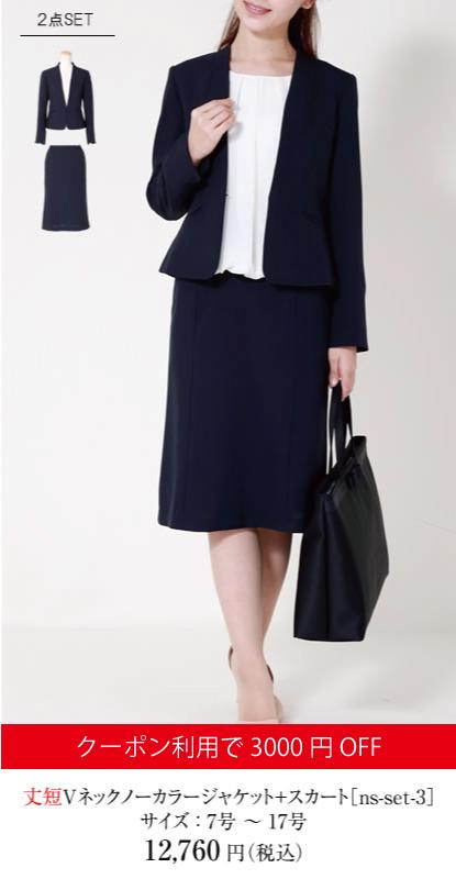 スカートスーツ 2ピース ひざ丈 ツイード ジャガード ネイビー ブルー 20代 ノーカラージャケット セレモニースーツ ワンピース セット 5号 7号 9号 11号 13号 15号 17号 小柄サイズ 大きいサイズ