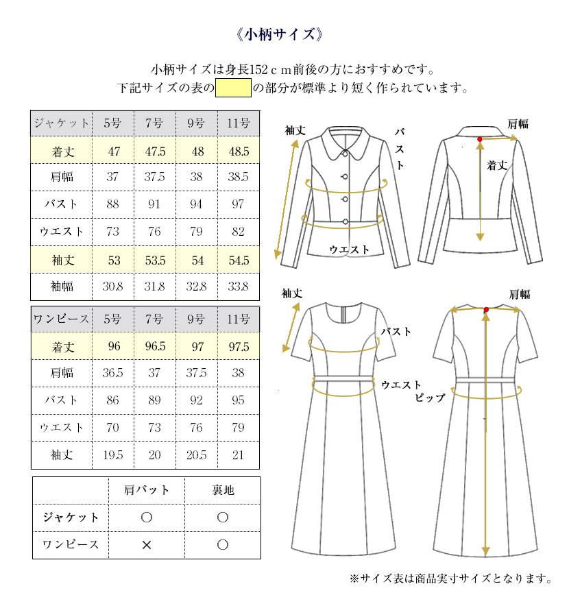 お受験,入学式,ママ,スーツ