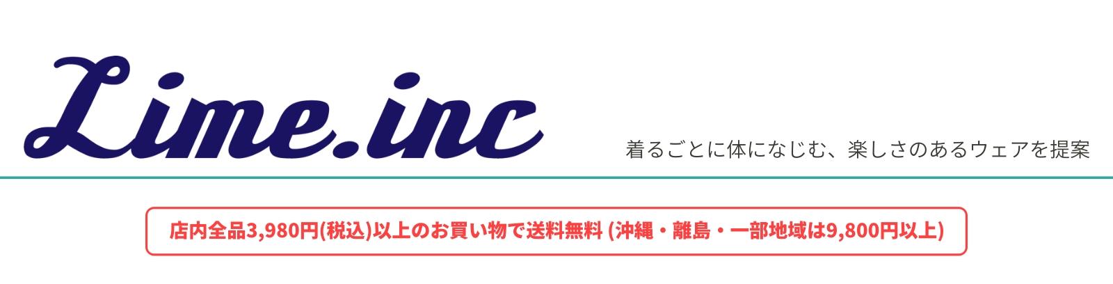 LIME.INC 楽天市場店