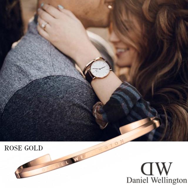 【送料無料】DANIEL WELLINGTON ダニエルウェリントン CLASSIC CUFF ROSE GOLD ローズゴールド カフ