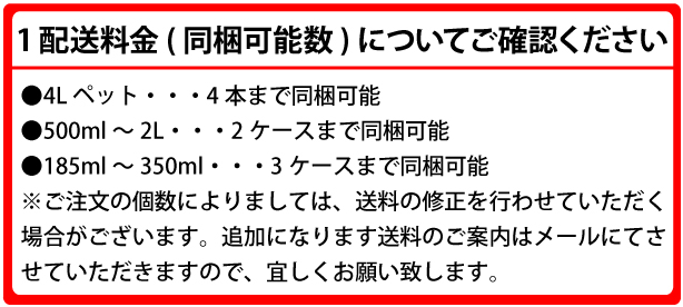 wm_dokon_rakuten-re.jpg