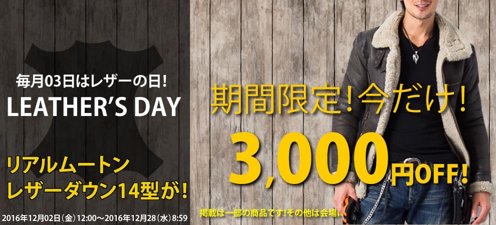 http://item.rakuten.co.jp/liugoo/c/0000000198/