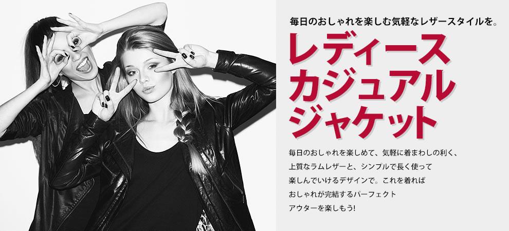 http://www.rakuten.ne.jp/gold/liugoo/specialissue/casual/se-casual.html#ctld1