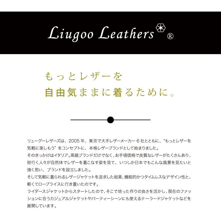brand_liugooleathers.jpg?628