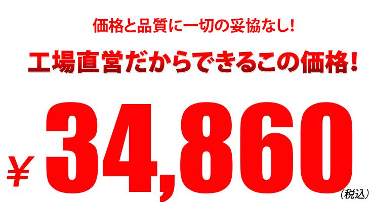 price_ninmjkm-n1351.jpg?6k