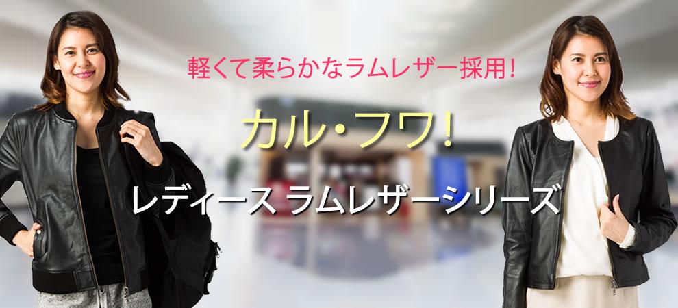 http://item.rakuten.co.jp/liugoo/c/0000000339/