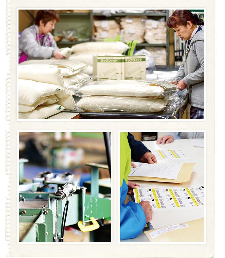 リビングインピースは1972年に設立された自社で枕の一貫製造を行っている株式会社丸松が運営しています 非常に長い歴史を持つ、老舗の枕販売店です