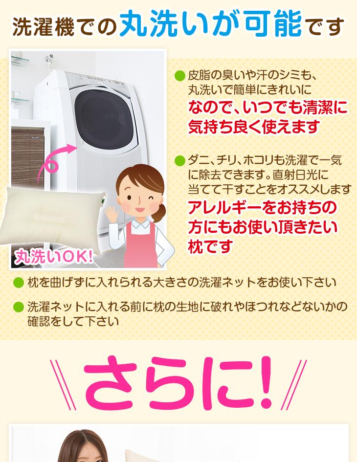 この品質で、驚きの1450円(税込)