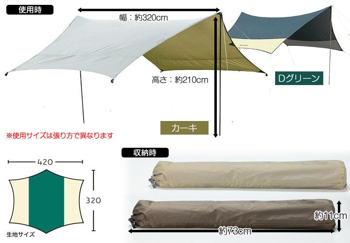 https://www.rakuten.ne.jp/gold/livinglinks/image/promotion_img/bdk-25_5.jpg
