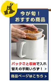 味噌ポット ホーロー製 1.2L