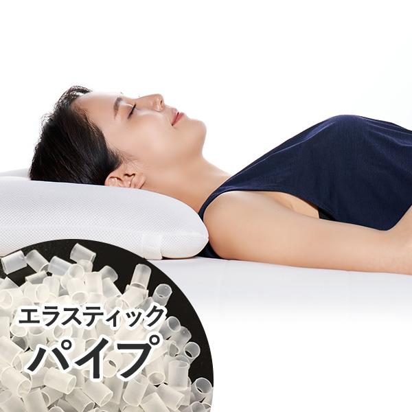 快眠枕エラスティックパイプ