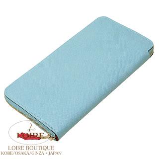 inexpensive hermes purse - LOIRE BOUTIQUE | Rakuten Global Market: ASAP silk\u0026#39;in Hermes ...