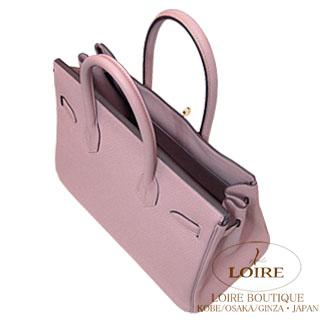 hermes bags sale - LOIRE BOUTIQUE | Rakuten Global Market: [HERMES] Hermes Birkin 30 ...