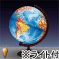 地球儀ライト付